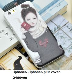 I phone 6 & 6plus cover