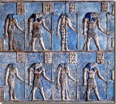 Detail, Relief in the temple of Hathor at Dendera showing the four couples of…
