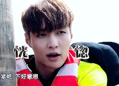 Go Fighting| Zhang Yixing and Show Luo [4/4]