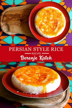 Persian Style Rice - Berenje Kateh - I got it from my Maman