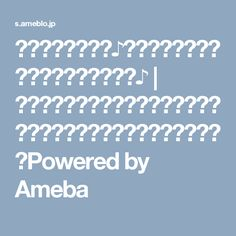 肉汁溢れまくり~♪フライパンであっという間に焼き小籠包♪ | しゃなママオフィシャルブログ「しゃなママとだんご3兄弟の甘いもの日記」Powered by Ameba
