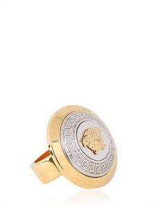 Versace - Vanitas Medusa Ring | FashionJug.com
