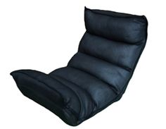 Dorm Furniture Rocker Seat - Black (Adjusts to 15 plus Positions)