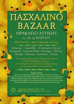 http://www.kanellos-art.com/products/paschalino-bazaar-27-3-eos-29-3/