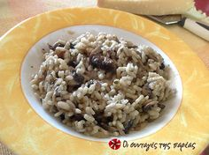 Risotto με μανιτάρια #sintagespareas Cyprus Food, Greek Dishes, Recipe Images, Greek Recipes, Oatmeal, Stuffed Mushrooms, Good Food, Dinner Recipes, Rice