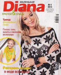hand-made-knitting-crochet: Маленькая Diana №5 2014