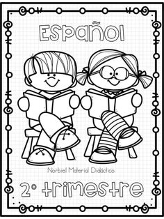 Borders And Frames, Drawing For Kids, Colouring Pages, Cute Drawings, Kids Learning, Back To School, Homeschool, Teacher, Classroom