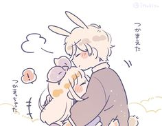 Kawaii Chibi, Kawaii Art, Anime Chibi, Anime Art, Cute Chibi Couple, Cute Couple Comics, Kawaii Drawings, Cute Drawings, Chibi Characters