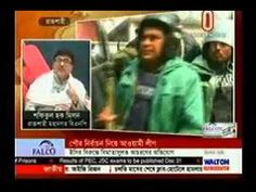 Bangla News Live Today 1 January 2016 On Independent TV Bangladesh News