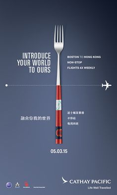 Cathay Pacific Boston to HK inauguration Ads Creative, Creative Posters, Creative Design, Game Design, Web Design, Clever Advertising, Advertising Design, Copy Ads, Marketing Case Study