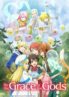 Toyama, Otaku, Anime Reccomendations, Free Tv Shows, Latest Anime, Anime Episodes, Online Anime, Song Artists, Light Novel