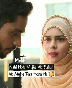 pr aaj to gjb hogii suchiii mi. Romantic Quotes For Her, Baby Love Quotes, Love Quotes Poetry, Couples Quotes Love, Muslim Love Quotes, Deep Quotes About Love, Love Picture Quotes, Love Husband Quotes, Love Smile Quotes