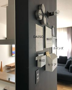 \\ my home diary //さん( Office Storage, Home Organization, Locker Storage, Küchen Design, House Design, Interior Design, Workspace Desk, Japanese House, First Home