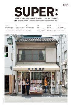 Super / magazine cover / editorial design / magazine design / lay-out Layout Design, Ästhetisches Design, Graphic Design Layouts, Graphic Design Posters, Graphic Design Typography, Japan Design, Editorial Design, Editorial Layout, Poster Layout