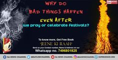 Lohri: Is this a way to attain Almighty as per the Holy Scriptures? Lohri: Is this a way to attain Almighty as per the Holy Scriptures? Bollywood Songs, Bollywood Actors, Geeta Quotes, Sa News, Blockbuster Film, News Channels, Free Books, Pray, Encouragement