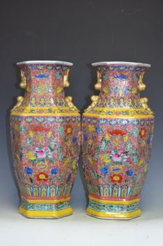 Pair Of Chinese Famille Rose Hexaganal Porcelain Vases : Lot 29