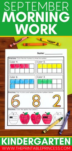 Welcome students back to school this fall with this September Kindergarten Morning Work math and literacy resource! These Common Core aligned practice pages include counting, ten frames, number practice, letter practice, beginning sounds, name practice and more! Subitizing Activities, Kindergarten Math Activities, Word Work Activities, Counting Activities, Alphabet Activities, Kindergarten Classroom, Classroom Ideas, Teaching Numbers, Teaching The Alphabet