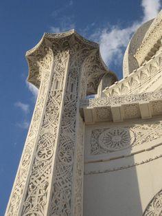 Baha'i Temple, Evanston, IL