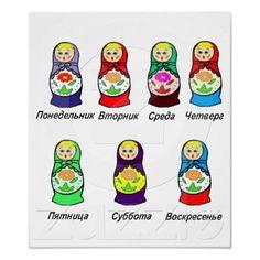 De Dagen van Matryoshka van de Week Posters