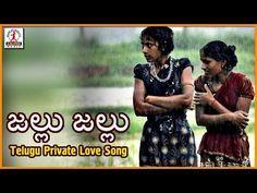 Popular Telangana Private Song Jallu Jallu Telugu Folk Song Lalitha Audios And Videos Youtube Folk Song Audio Songs All Love Songs