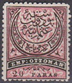 Turkey #61 F-VF Unused CV $55.00 (A5145) - bidStart (item 46390106 in Stamps, Europe, Turkey)