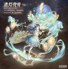 🎯 Miracle Nikki CN : Recharge Event The legend of the magic lamp is lost in the long river of history, but the story of the dream maker has opened a new chapter. Hatsune Miku, Up Game, Game Art, Summer Goddess, Apricot Blossom, Nikki Love, Dream Fantasy, Full Body Costumes, Green Theme