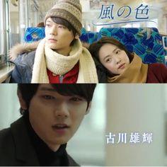 * 映画『風の色』予告 連投すみません。 . . #古川雄輝 #ふるかわゆうき #ふるぽん #yukifurukawa #風の色 #重要参考人探偵 #シモン