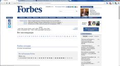 Researcher found vulnerabilities on the Forbes WebsiteSecurity Affairs