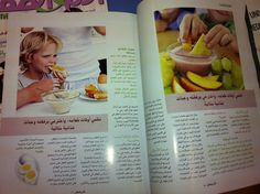 Healthy Nutrition Tips for Kids