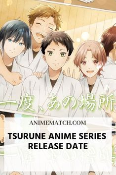 The Tsurune anime series release date, and it's shaping up to be quite a crowd pleaser. Ready for some bow-and-arrow action? Archery Club, Kyoto Animation, Release Date, I Win, Crowd, High School, Action, Study, Anime