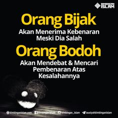 Quotes Lucu, Cinta Quotes, Jokes Quotes, Qoutes, Quotes Galau, Religion Quotes, Wisdom Quotes, True Quotes, Honesty Quotes