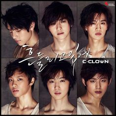 C-Clown (씨클라운) - Shaking Heart (흔들리고 있어)