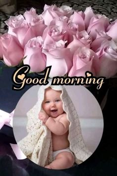 Good Morning Posters, Good Morning Flowers, Good Morning Messages, Good Morning Good Night, Good Morning Wishes, Morning Qoutes, Morning Greetings Quotes, Morning Pictures, Good Morning Images