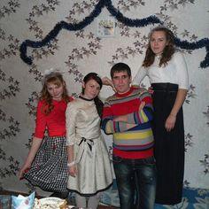Провели замечательное время ))) С тремя сестрами