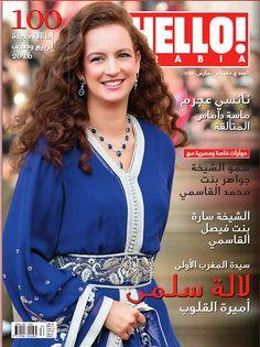 Hello! Arabia No. 4 #PrincessLallaSalma #MoroccanRoyals