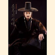 "Empire of Lust (Hangul: 순수의 시대; RR: Sunsuui sidae; lit. ""The Age of Innocence"") is a 2015 South Korean period film starring Shin Ha-kyun, Jang Hyuk, Kang Han-na and Kang Ha-neul."