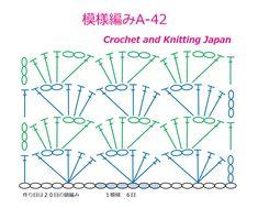 模様編みA-42【かぎ針編み初心者さん】編み図・字幕解説 Crochet Pattern/Crochet and Knitting Japan https://youtu.be/LLMfy8EVO-I 長編みと鎖編みで作る、シェル編みのような模様です。 2段目以降は同じ編み方の繰り返しです。 ◆編み図はこちらをご覧ください。