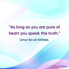 Always be pure of heart 💗