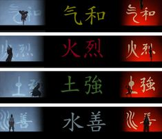 ATLA and LOK Openings~ This is actually really cool.