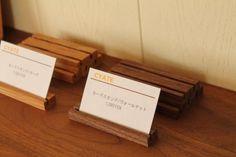 木製カードスタンド(5個セット)/ウォールナット - ONLINE SHOP 『CYATE』/オンラインショップ 『チャテ』