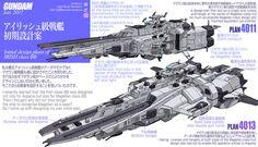 アイリッシュ級戦艦初期案 Spaceship Art, Spaceship Design, Robotech Macross, Starship Concept, Sci Fi Spaceships, Capital Ship, Sci Fi Ships, Gundam Art, Concept Ships