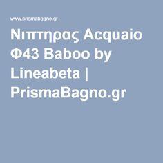 Νιπτηρας Acquaio Φ43 Baboo by Lineabeta | PrismaBagno.gr