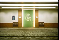 The Culturist - Home - Prayer Rooms by Ammar Al Attar