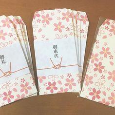 【_na0304.wedding_】さんのInstagramをピンしています。 《#花嫁DIY ❣️ 御礼 & 御車代 100均のぽち袋に、お手製ののしを巻いて❤️ (といっても、印刷してノリで貼っただけ☝️) 結婚式春っぽくしたいなぁ〜って思いだしてから、 桜のものばっかりに目がいって、 去年の春に買ってたやつ✨ けど昨日ダイソー行ったらまた売ってた!!笑 さすがに上司はこのポチ袋ぢゃまずいかな 悩みどころ❤️ * #100均DIY#花嫁DIY#結婚式DIY#DIY#ダイソー#御車代#御礼#ぽち袋#桜#桜アイテム#プレ花嫁#大阪花嫁#関西花嫁#ちーむ0304#2017春婚#2017wedding#桜ウェディング#春婚#3月挙式#marry花嫁#ウェディングニュース#日本中のプレ花嫁さんと繋がりたい#na0DIY#farnyレポ》