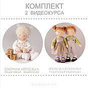 Купить или заказать Игровая кукла в интернет-магазине на Ярмарке Мастеров. Добрая и уютная девочка в нарядном платьице, украшенном кружевами и розочками. Для прохладой погоды есть тепленькие носочки и кофточка. Куколка сшита из натурального хлопкового трикотажа, набивка - синтетическое волокно, волосы длинные, из шерстяной пряжи, вшиты по всей головке равномерно, их можно расчесывать и делать разные прически. Куколка сидит сама, без опоры.
