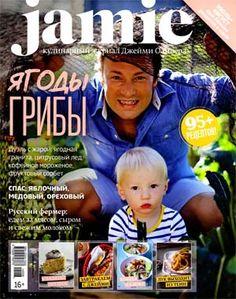 Jamie Magazine № 6 (июль - август 2014)