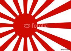 Vector: japanese oldtime flag, sunrays