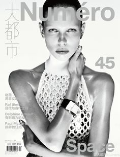 awesome Numéro China December 2014   Lina Berg by Anthony Maule [Cover]