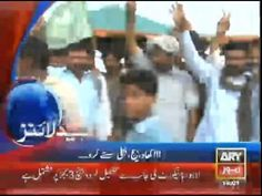 ARY News Headlines 01 October 2014 ARY 01-10-2014 GEO News Dunya News To...