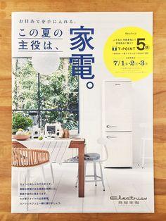蔦屋家電 Layout Design, Typo Design, Book Design, Design Art, Web Design, Poster Layout, Book Layout, Japanese Poster, Japanese Graphic Design